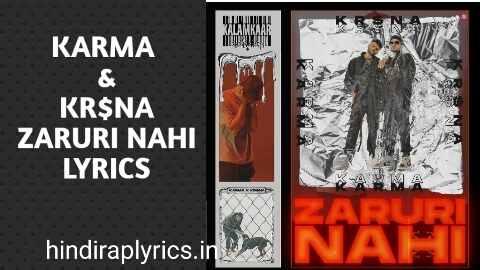 zaruri Nahi Lyrics