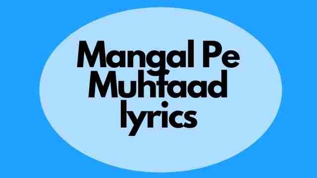 Muhfaad Mangal Pe Lyrics